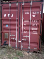 контейнер 40 футов