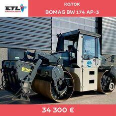 дорожный каток BOMAG BW 174 AP-3