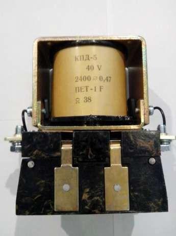 запчасти Контактор КПД-5 40V/100A BALKANCAR Болгария для складской техники BALKANCAR