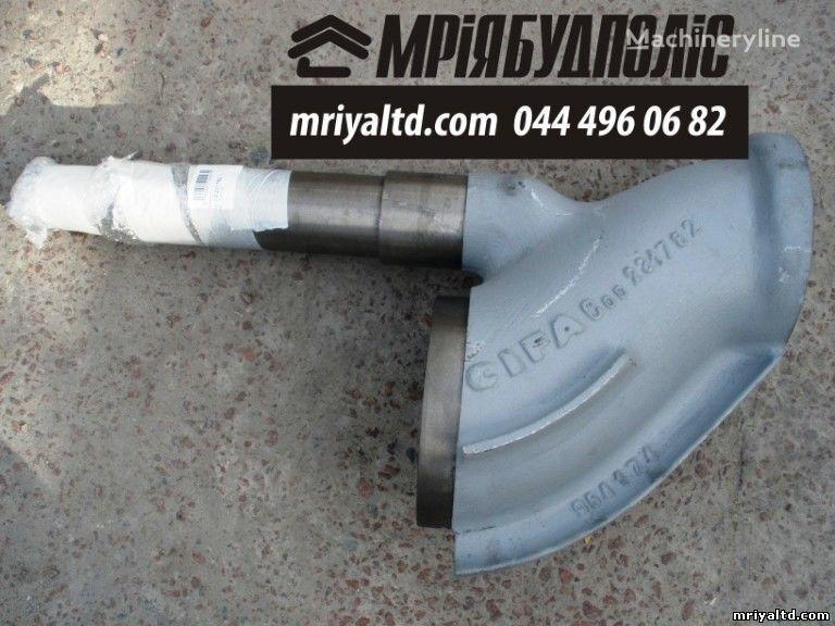 запчасти S-Клапан (S-Valve) Шибер для бетононасоса для автобетононасоса CIFA